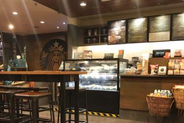Kaffeefibel Blog Kaffeehausketten Starbucks Filiale